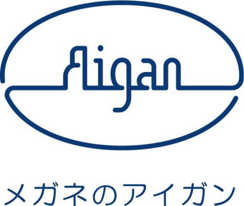 アイガンのロゴ