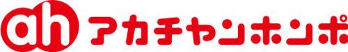 アカチャンホンポのロゴ