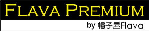 フレイヴァプレミアムのロゴ
