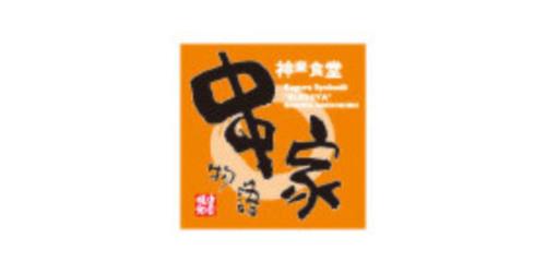 串家物語のロゴ画像