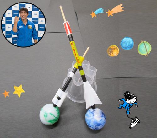 宇宙ミッション体験教室~スーパーボールロケット~