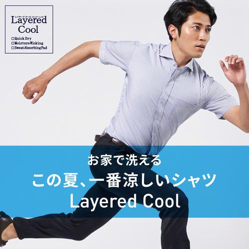 レイヤードクールシャツ半袖