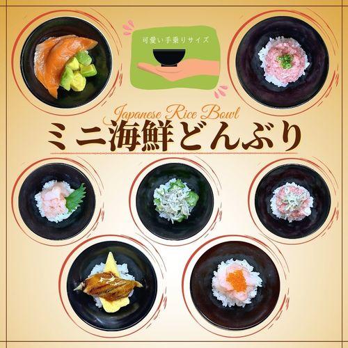寿司丼ぶり
