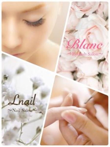 Lnail×Blancの画像