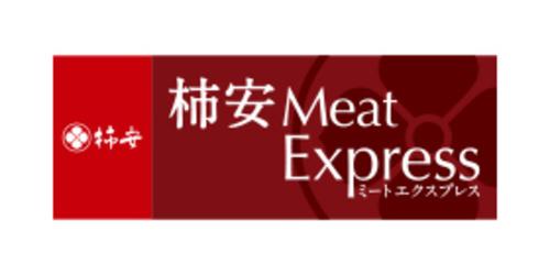 柿安 Meat Expressのロゴ画像