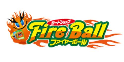 カードショップ ファイヤーボールのロゴ画像