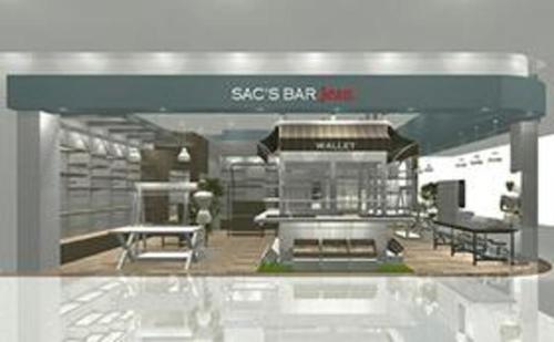SAC'S BAR Jeanの画像