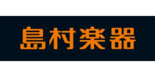 島村楽器のロゴ画像