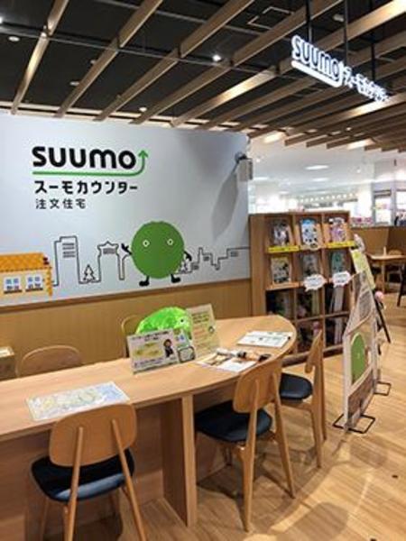 スーモカウンターアリオ橋本の画像