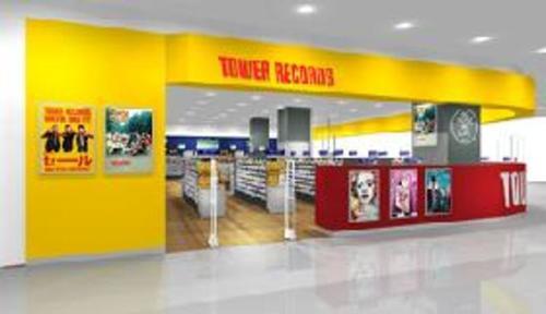 タワーレコードの画像