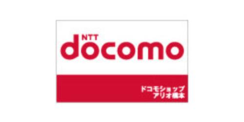 docomoショップのロゴ画像