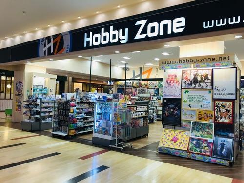 HOBBY ZONEの画像