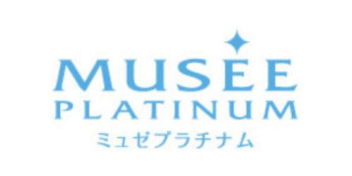 MUSEE PLATINUMのロゴ画像