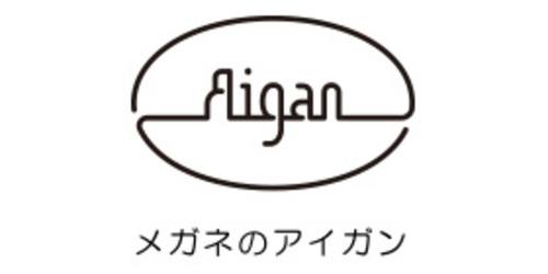 メガネのアイガンのロゴ画像