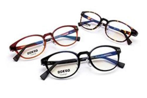 メガネのアイガンの画像