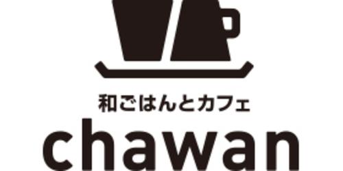 和ごはんとカフェchawanのロゴ画像