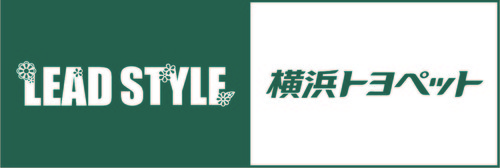 LEAD STYLE × 横浜トヨペットのロゴ画像